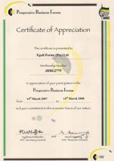 ANC_Certificate